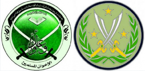 MB logo vs ISIS campaign patch