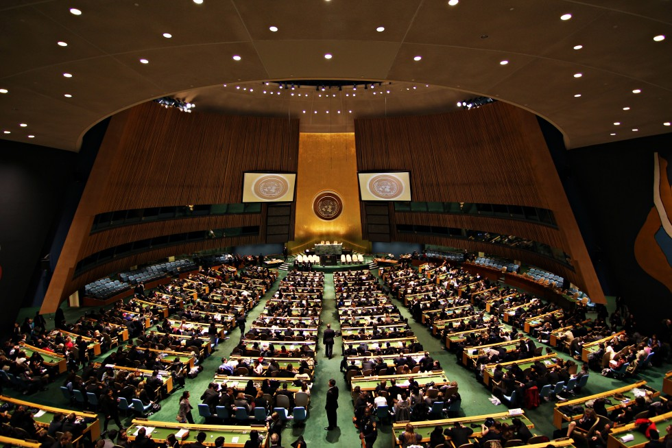 United Nations free use