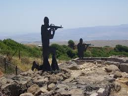 golan heights free use